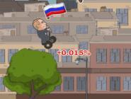 Dont Mess with Putin!